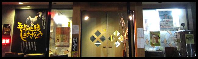リバプール玄関前