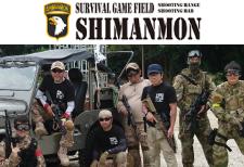 shimanmon